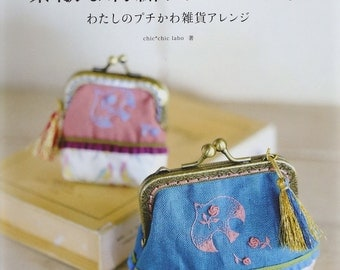 Embroidered Accessory & Zakka - chic chic labo - Hand Embroidery Design, Japanese Craft Book, Easy Embroidery Tutorial, Kawaii Motif - B1589
