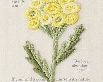 Tansy Patch, Flower Embroidered Iron On Patch, Japanese Kawaii Yellow Floral Iron on Applique, Made in Japan, Cute Embroidery Applique, W019