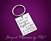 Beautiful Daughter, a Gun, a Shovel and an Alibi - Hand Stamped Daddy Key Chain - Stainless Steel Father Daughter Keychain - Funny Gift