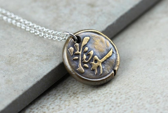 Bronze Pendant Chinese Character Necklace
