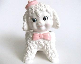 Baby Lamb Planter, Vintage Lamb, Nursery Planter, Napco Japan Ceramic Lamb
