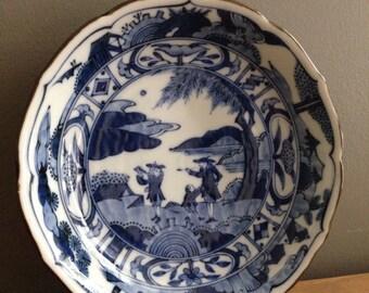 Vintage Andrea by Sadek blue & white bowl