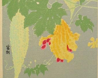 "Ukiyoe, Original Sōsaku-hanga, Woodblock print, antique, Tomikichiro Tokuriki, ""Ganoderma lucidum"""