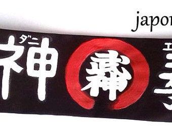 hachimaki or japanese headband specially dessigned for martial arts