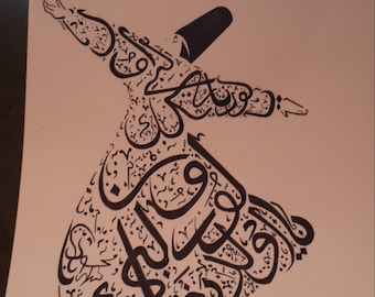 Original Handmade Sufi Calligraphy of Whirling Dervish (white and black) signed by artist turkish
