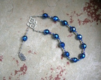 Ouranos (Uranus) Pocket Prayer Beads: Ancient Greek God of the Sky, Consort of Gaia, Father of Titans