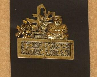 Vintage gold color Zen Garden Pin/ Brooch