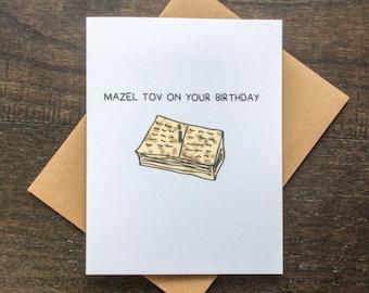 Mazel Tov Card, Jewish Card, Funny Birthday Card