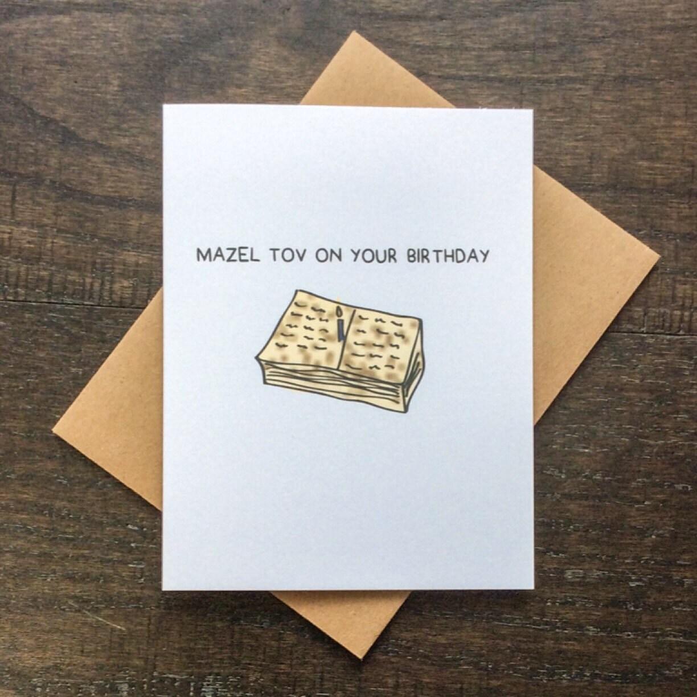 Tov card jewish card funny birthday card zoom kristyandbryce Images