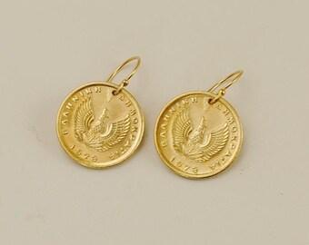 Greek Coin Earrings 1973 Phoenix