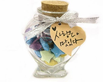 Origami Heart Glass Bottle With Lucky Stars-9191