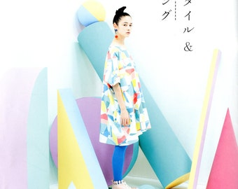 Textiles and Sewing by JUBILEE - Japanese Craft Pattern Book MM