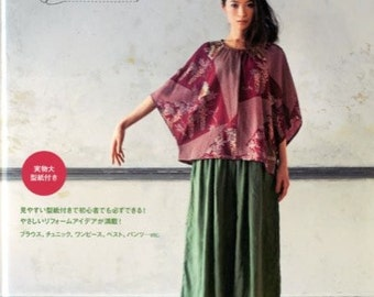 Reform Your Kimono into Blouses, Tunics, Vests, Pants, etc.. Hand Sewn  - Japanese Craft Book MM