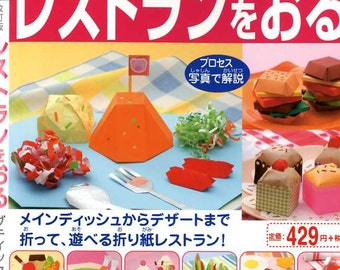 How to make Origami Foods and Dishes -  Japanese Craft Book