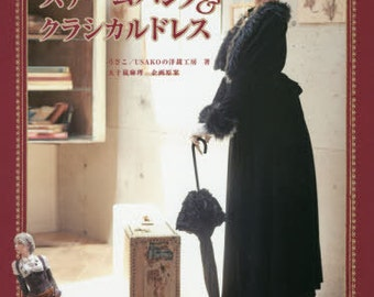 Usako's Gothic Lolita Classical Dresses - Japanese Craft Pattern Book