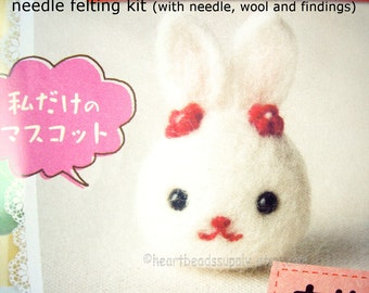 Rabbit, easy diy Needle felting kit, with needle, kawaii keychain craft kit id1360298 gift for diyers, cute, animal, usagi, wool felt