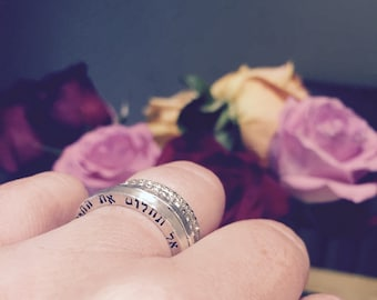 Secret Message Ring - custom personalized in English and or Hebrew ... one ring- two side - Handmade Hand stamped - stacking jewelry - SimaG