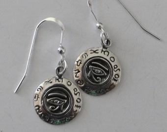 Sterling Silver EYE OF HORUS Earrings  - Egyptian