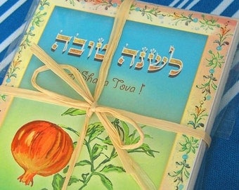Rosh Hashanah Cards, Set of 4 (Pomegranate)