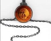 Firefly Necklace, Firefly Pendant, Firefly TV Show Bohemian Gypsy Jewelry FF2