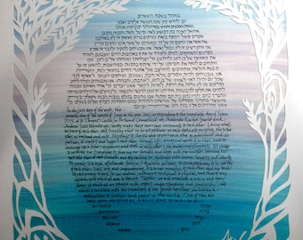 Where You Go I Shall Go - Leafy Trees with Cats - Papercut Ketubah - calligraphy Hebrew English