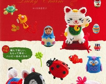 Master Eriko Teranishi Hello Kitty Collection 27 -  Fantasy Handmade Lucky Charms - Japanese craft book