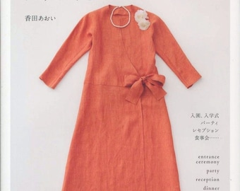 Formal Simple Dress Pattern, Aoi Koda - Japanese Sewing Pattern Book for Women Clothing, Easy Sewing Tutorial, Blouse, Jacket, Skirt, B1511