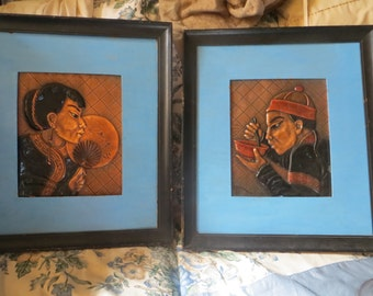 vtg  pair Chinese copper wall  art plaques framed man woman Asian Hollywood Coppercraft hand painted