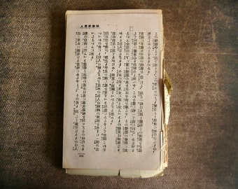 Old Japanese Calligraphy Book Four Hole Stab Binding