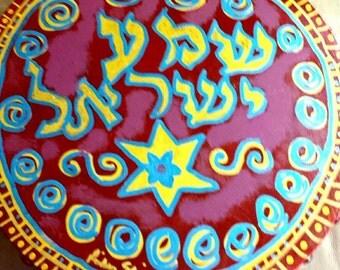 "Shema Yisroel burgandy and blue  10"" inch hand painted Tambourineשמע ישראל יד מצוירת תוף"