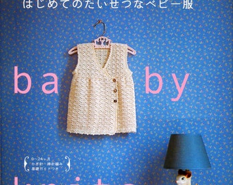 Precious Baby Knits & Crochet - Japanese eBook Pattern - Instant Download PDF