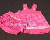 Baby girl pretty pink diaper set