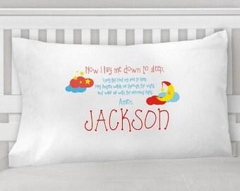 Personalized Bedtime Prayer Pillow Case -gfy83093850