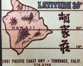 Latitude 20 Vintage Tiki Art