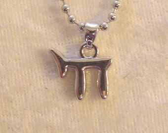 Chai Charm Necklace