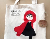 Shopping bag - handprinted - Little Red Riding Hood Tote Bag - 100% eco-friendly cotton screen printed - long handles