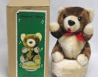 Vintage Musical Stuffed Bear in Original Box Chadwick-Miller 1981 Plays Jesus Loves Me