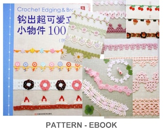 PDF crochet pattern, Japanese eBook, Crochet edging and braid pattern, No.002