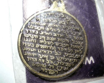Round key holder,vintage,Tefilat HaDerech,Traveler's Prayer,evileye protection