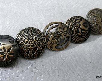 5 Antique Bronze Metal Shank Buttons with flower designs - 17mm