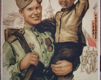 "WW2 Russian ""Glory to liberator"" poster. War in Japan"