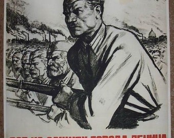 """WW2 USSR Russian Red Army """"Everybody for defence of Lenin city"""" poster"""