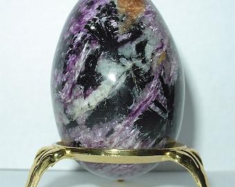 Authentic Purple Charoite Egg. Siberia, Russia.