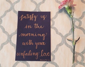 Bible Verse Calligraphy Psalm 90:14