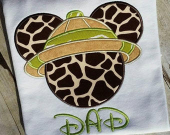 Mickey Mouse safari hat green trim animal kingdom T shirt for infant, boy's and Men. Disney shirt short sleeve