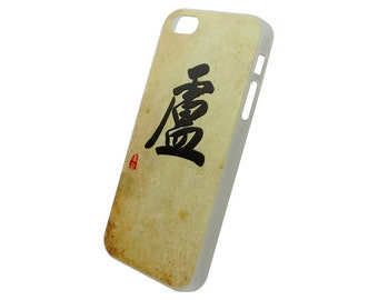 Chinese Calligraphy Surname Lu Lo Hard Case for iPhone SE 5s 5 4s 4