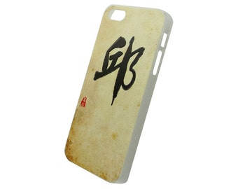 Chinese Calligraphy Surname Qiu Yau Hard Case for iPhone SE 5s 5 4s 4