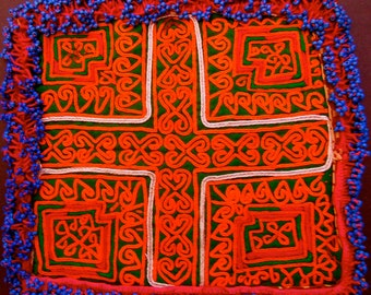 SALE# Tribal Zazi Rare Afghan Silk Embroidery Textile Small Decor, Sewing, Craft, Multi-Use 10