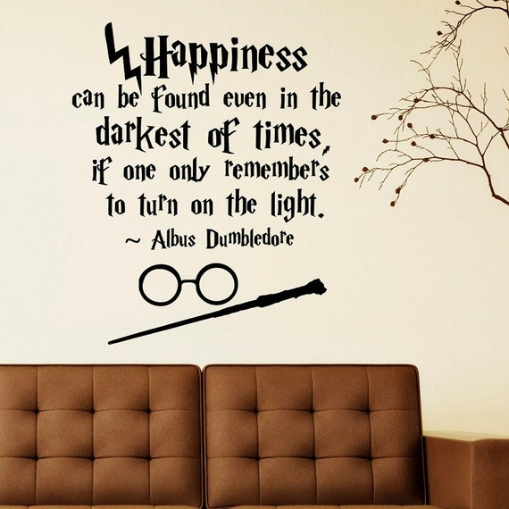 harry potter wall decal quote happiness can be by