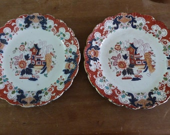 A pair of Victorian Royal Albert plates, 1896 -1904. Vintage English plates?